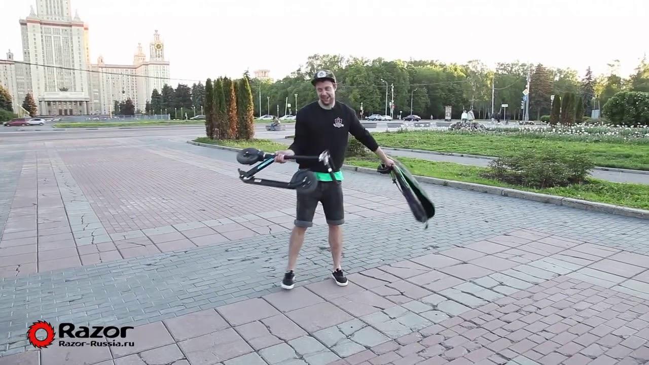 26 июн 2017. Скидка 10% на все модели по промокоду timurrz на сайте официального дилера http://www. Razor-russia. Ru/? Utm_source=timurrz.