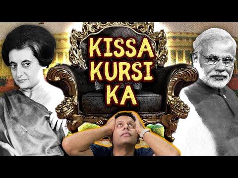 What Kissa Kursi Ka teaches us about tricks that politicians always play...