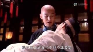 TVB鹿鼎記之床戲part1