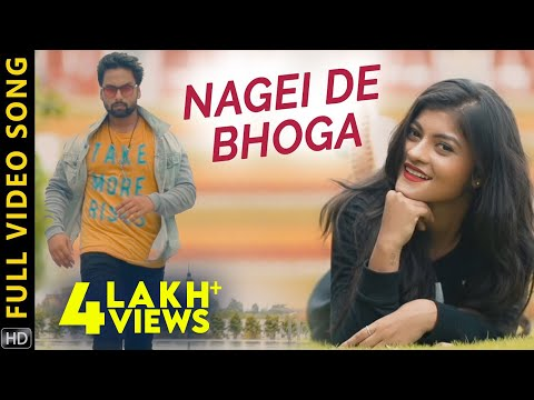 Nagei De Bhoga | Full Video Song | Odia Music Album | Sambhav | Prakuti Mishra | Satyajeet | Sthita