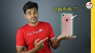 iPhone : எதுக்கு வாங்குறாங்க ?    Tamil Tech