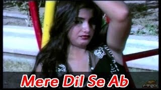"New Hindi Bewafai Song | ""Mere Dil Se Ab Khelna Chhod De"" 