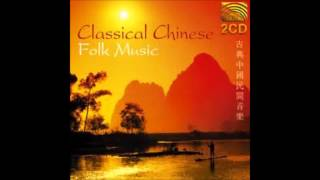 The Chinese folk music.