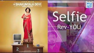 shakuntala-devi-selfie-rev-you