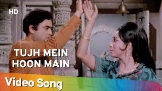 Tujh Mein Hoon Main HD Rivaaj 1972 Sanjeev Kumar Mala Sinha Hindi Romantic Song