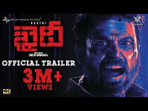 Khaidi - Official Trailer (Telugu) | Karthi, Lokesh Kanagaraj | Sam CS