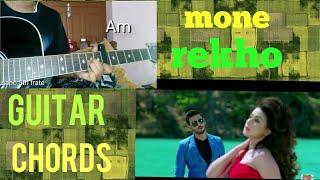Mone rekho title track |ft.hridoy khan & miya|mahi &bonny | guitar lessons/guitar chords mp3 song download