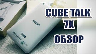 Обзор дешевого планшета с двумя SIM-картами Cube Talk 7x U51Gt-W(Покупал я CUBE Talk 7x U51GT-W тут за 86 долларов: http://bit.ly/1CP5GUs Полный список интернет-магазинов, которыми я пользуюсь:..., 2014-05-23T14:57:56.000Z)