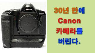 [4K] 30년 만에 Canon 카메라를 버린다 : 필…