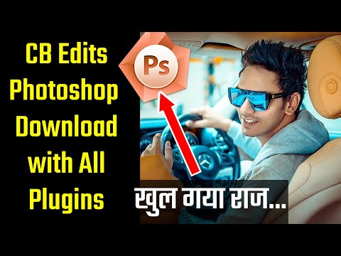 CB Edits Photoshop Download Now 2018 | CB Edits Photoshop Download | CB Edits App | CB Softwere