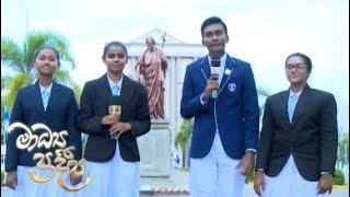 Madya Pradeepa - (2018-11-03) | ITN Thumbnail