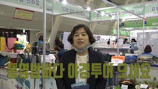 [영상미디어] 경남관광…