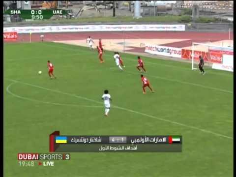 Гол Генриха Мхитаряна в ворота сборной ОАЭ