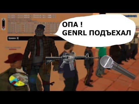 Видео Играть онлайн европа казино