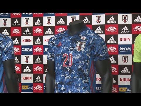 「日本晴れ」新ユニホーム サッカー日本代表