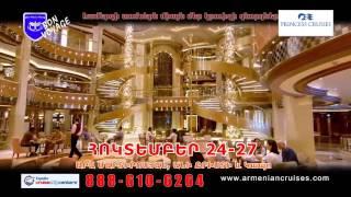 Ara Martirosyan and Ani Christy Cruise October 24 - 27 2014 - Golden Princess - 888-610-6264