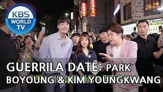 Guerilla Date: Park Boyoung & Kim Youngkwang [Entertainment Weekly/2018.08.13]
