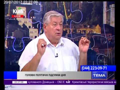 Телеканал Київ: 20.07.17 Столиця 22.15