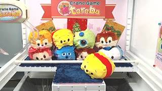 Toreba Online Crane Game Disney Winnie the Pooh Soft Squishy Cube Plushy