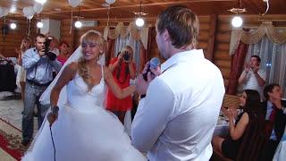 Невеста, жених поет. Свадебный клип.