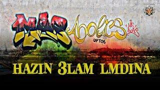 Fatal Tigers 2006 : ALBUM 2015 '' MASaholics '' - Hazin 3lam Lmdina