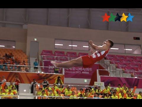 News Day 4 part A - 28th Summer Universiade Gwangju (KOR)