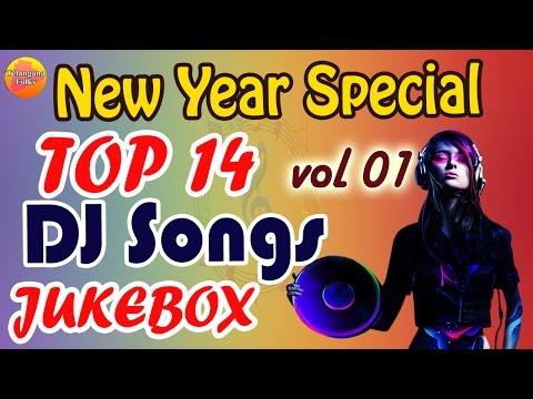 New Year Special Top 14 Dj Songs | Folk Dj Songs | 2017 Special Dj Songs | Dj Songs Telugu