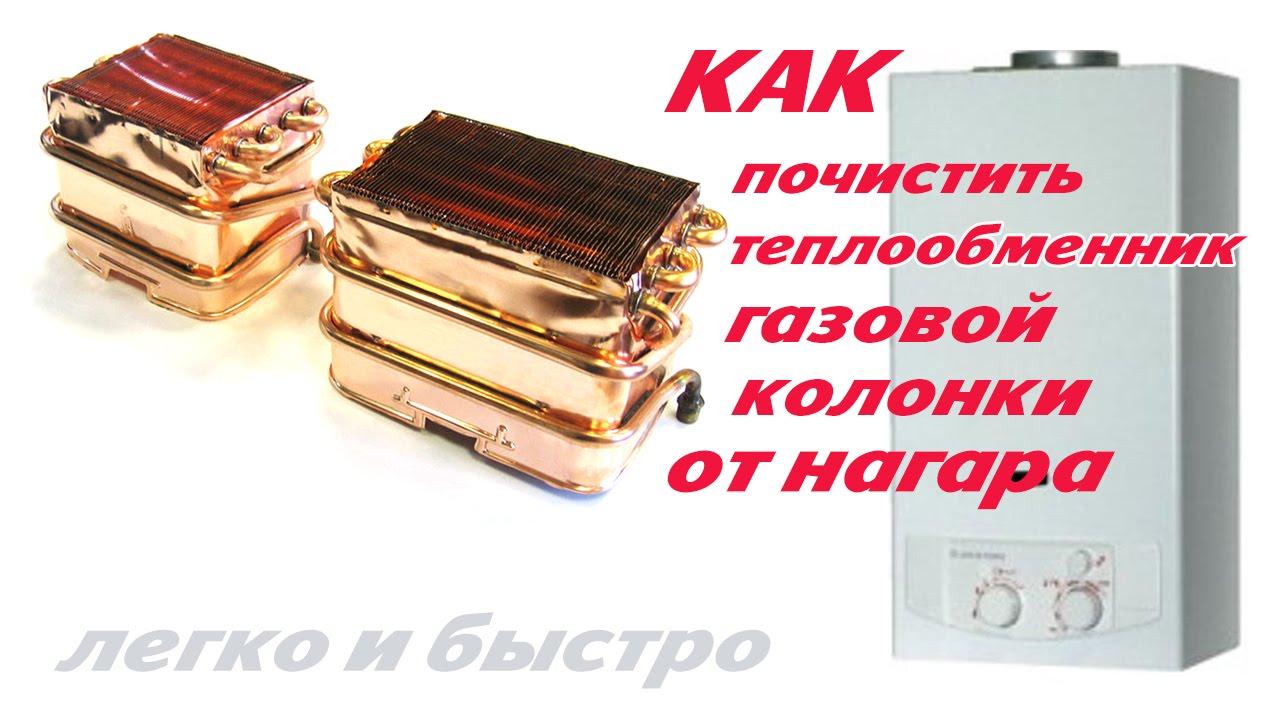 Пластинчатый теплообменник Анвитэк AMX 200 Уфа