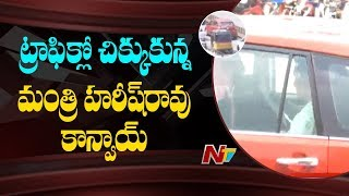 Minister Harish Rao Convoy Stuck In Traffic Due To RTC Employees Strike At Raniganj