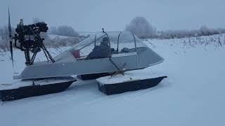 Построили аэросани. 55кмч по глубокому снегу на среднем газу