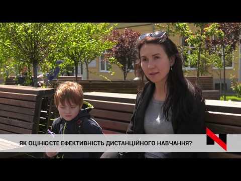 НТА - Незалежне телевізійне агентство: Дистанційне навчання: як оцінюють ефективність цього способу навчання батьки?