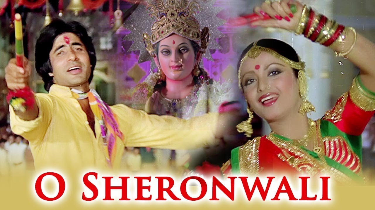 Download O Sheronwali - Maa Sherawali Song by Amitabh Bachchan & Rekha