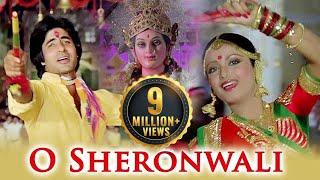 O Sheronwali - Maa Sherawali Song by Amitabh Bachchan & Rekha