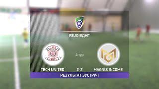 Обзор матча Tech United 2 2 Magnis Income Турнир по мини футболу в Киеве