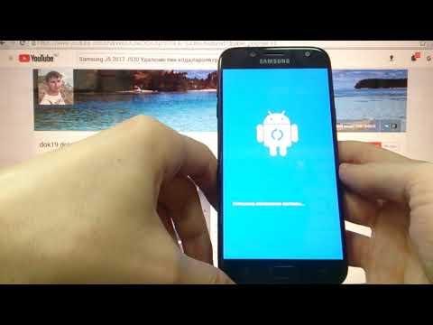Samsung J5 2017 (J530) Удаление пароля Hard Reset (если забыл пароль, пин код, графический ключ)