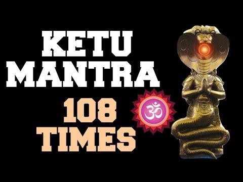 Rahu beej mantra mp3 download free