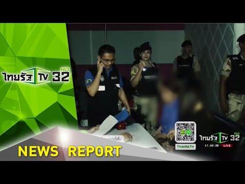 กรมการปกครองจับสถานบริการค้ามนุษย์ | 19-08-59 | ชัดข่าวเที่ยง | ThairathTV
