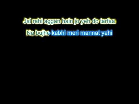 janam janam arjit karaoke with lyrics dilwale