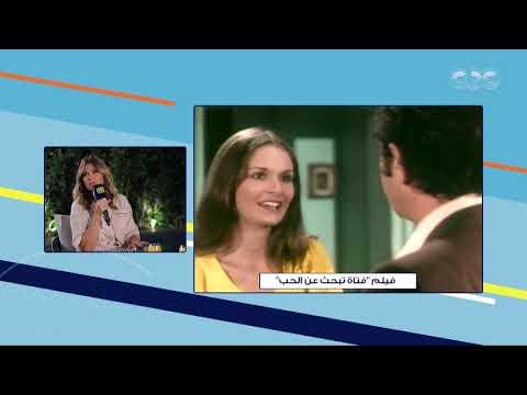 It's Show Time | يسرا: كنت بعشق نور الشريف ولن أنسى موقفه في ثاني فيلم ليا