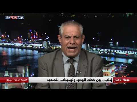إدلب.. بين خطط الهدوء وتهديدات التصعيد  - نشر قبل 12 ساعة