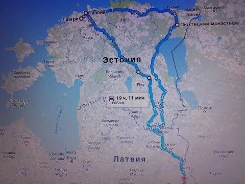Далеко-ли... или Эстонию посмотреть. 2 часть