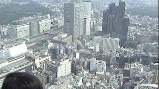 都内ウォッチング 「新宿三井ビル」  2000年8月 480p