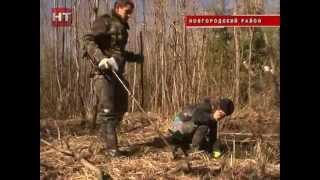 В Новгородской области началась весенняя Вахта памяти