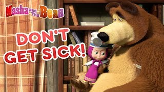 Masha and the Bear ❤️🤒 DON'T GET SICK! 🤒❤️ Best cartoon collection 🎬