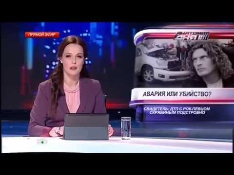 Убийство Кузьмы Скрябина (05.02.2015)