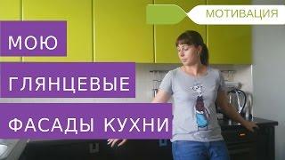 видео Деревянная столешница на кухню: грамотно выбираем и правильно ухаживаем.