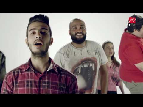 كليب اغنية الصاحب أخ - اشرف يقدمه ايمن