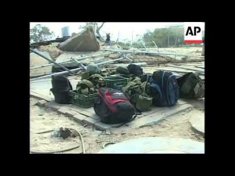 Egyptian Forces Deploy Along Border Ahead Of Israeli Pullout