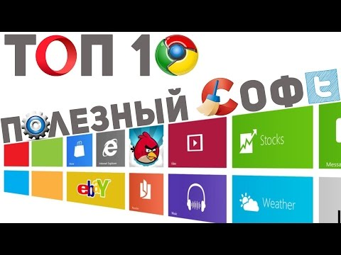 Стандартные игры Windows Vista для Windows XP