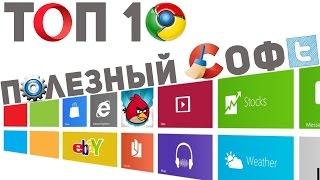 видео Как оптимизировать и повысить производительность Windows 7: топ 10 программ